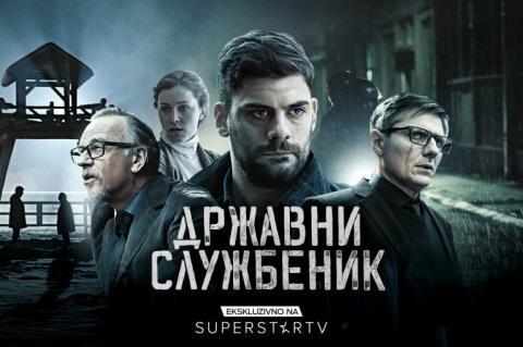 Državni službenik - Sezona 1 - Epizoda 8