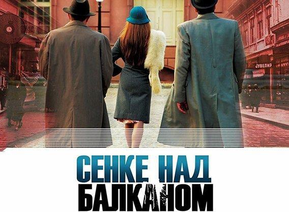 Senke nad Balkanom - 6.Epizoda